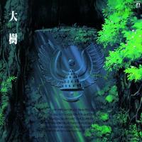 久石譲 / 天空の城ラピュタ シンフォニー編 大樹 [LP]