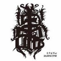 生中 + DJ YUI/ AWESOME [CD]