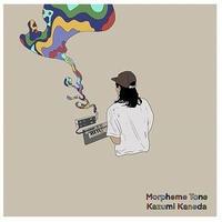 1月上旬頃出荷予定 - KAZUMI KANEDA / Morpheme Tone [LP]