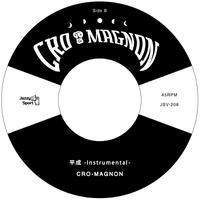 cro-magnon / 平成 feat. 田我流 [7inch]