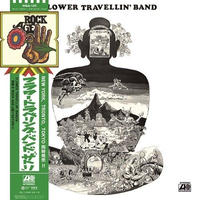 Flower Travelling Band / SATORI [LP]