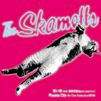 The SKAMOTTS / 青い傘 feat.葛西孝道(雨ふらしカルテット)/Phoenix City Bim One Production REMIX [7inch]