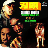 刃頭 / Sword Heads (feat. Jeru The Damaja & Nipps) - 野良犬 (feat. ILL-BOSSTINO) [7inch]