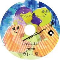 MR.MAGIC BAGYAR (DJ BAJA a.k.a.カレー屋まーくん) / loveletter from カレー屋 [MIX CD]