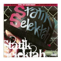 STATIK SELEKTAH / SPELL MY NAME RIGHT: 10TH ANNIVERSARY EDITION [2LP]