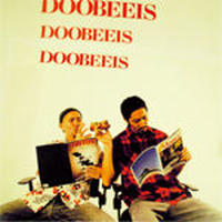 DOOBEEIS / DOOBEEIS [CD]