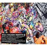 DJ TAKASHI NEMOTO / 君が欲しい (ちょっと待ってください) [MIX CD]