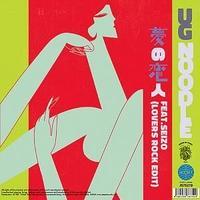 UG  NOODLE / 夢の恋人 [7inch]