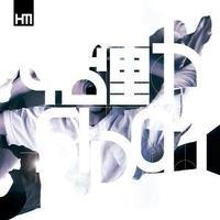 RAIZEN / 始動-SIDOU- [CD]