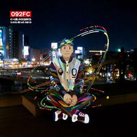 092FC (Wapper x Olive Oil) / Wheel Come Full Circl [CD]