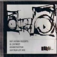 DJ Justmeet (Mr.Flesh) / Reconstruction  [MIX CD]