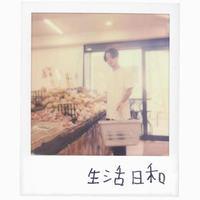 ZORN / 生活日和 [CD] (通常盤)