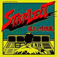 雄火&呼煙魔 / STARLECT [CD]