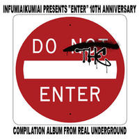 "V.A - 韻踏合組合 / ""ENTER"" -10th Anniversary Compilation Album [CD]"