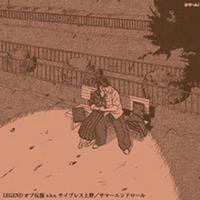 LEGEND オブ伝説 a.k.a. サイプレス上野 / サマーエンドロール [MIX CD]