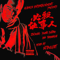 DJ BULLSET / 必殺仕事人 [MIX CD]