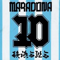 韻踏合組合 / マラドーナ [CD]
