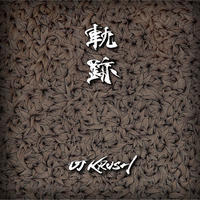 DJ KRUSH / 軌跡  [2CD] 【限定盤】