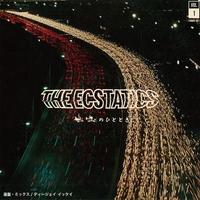 DJ IKKEI / THE ECSTATIC - 恍惚のひととき - [MIX CD]