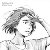 矢野顕子 / Soft Landing [2LP]