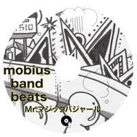 MR.MAGIC BAGYAR (DJ BAJA a.k.a.カレー屋まーくん) / MOBIUS BAND BEATS( Repress!) [MIX CD]