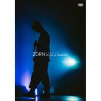 4/28 - ZORN / My Life at 日本武道館 [2DVD] -完全受注限定生産-