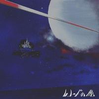 V.A. / 渾 [LP]