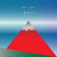 ケンチンミン × illmore / とける -EP- [12INCH]