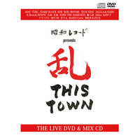 V.A / 昭和レコード PRESENTS 乱 THIS TOWN [DVD+CD]
