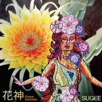 SUGEE / 花神 [12inch]
