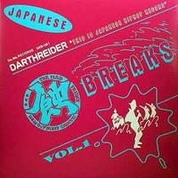 DARTHREIDER / 蝕 BREAKS VOL.1 [12inch]