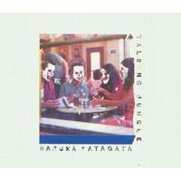 HARUKA KATAGATA / TALKING JUNGLE [MIX CD]