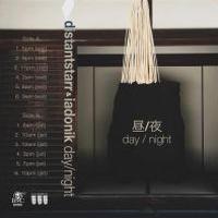 DistantStarr & Iadonik / Day / Night [TAPE]