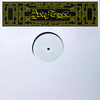 Fade Lng / Shaolin 808 EP (Inc. Byron The Aquarius Remix) [12inch]