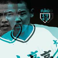 5/29 - DJ FUKU / スタメン [CD] (通常盤)