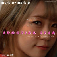 RSD2020 - MARBLE≠MARBLE / SHOOTING STAR  [7inch]