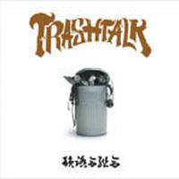 韻踏合組合 / TRASH TALK [CD]