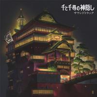 久石譲 / 千と千尋の神隠し サウンドトラック [2LP]