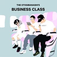 THE OTOGIBANASHI'S / BUSINESS CLASS [CD]