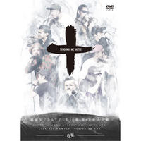 戦極MCBATTLE 第10章 / 真・王座決定戦- 2014.10.18-10.19 完全収録 [DVD]