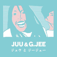 JUU&G.JEE/JUU&G.JEE mixed by Young G from stillichimiya- [MIX CD]
