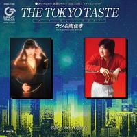 ラジ / THE TOKYO TASTE [7inch]