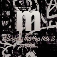 THE EXCLUSIVES JAPANESE HIP HOP HITS 2 / mixed DJ HAJIME [MIX CD]