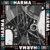 DJ BAKU / DHARMA feat.いとうせいこう[12inch]