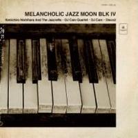 V.A.  / Melancholic Jazz Moon Blk 4 [CD]