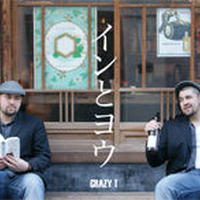 "CRAZY-T / インとヨウ ""RHYME AND REASON"" [CD]"