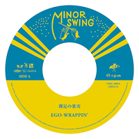 EGO-WRAPPIN' / 裸足の果実/Shine Shine [7inch]