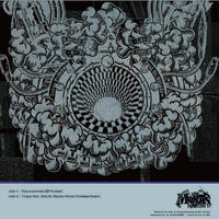 MANTIS / Pulverized EP [12inch]