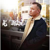 輪入道 / 光 [CD]