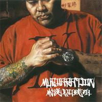 MC 漢 & DJ 琥珀 / MURDARATION [MIX CD]